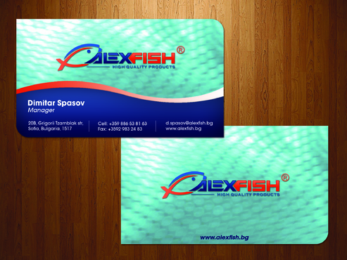 business card, seafood selling company Business Cards and Stationery  Draft # 218 by berserk