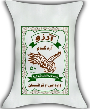 Wheat flour from Kazakhistan