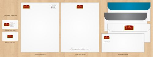 Stationary Business Cards and Stationery  Draft # 247 by Deck86