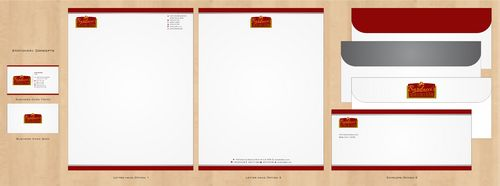 Stationary Business Cards and Stationery  Draft # 263 by Deck86