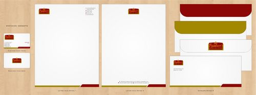 Stationary Business Cards and Stationery  Draft # 273 by Deck86
