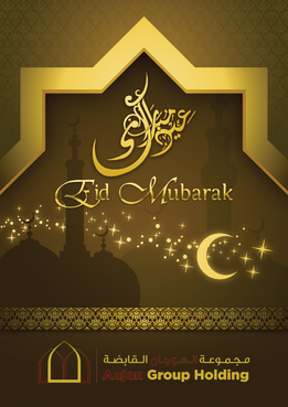 Middle East company looking for graphic design for annual Eid card.