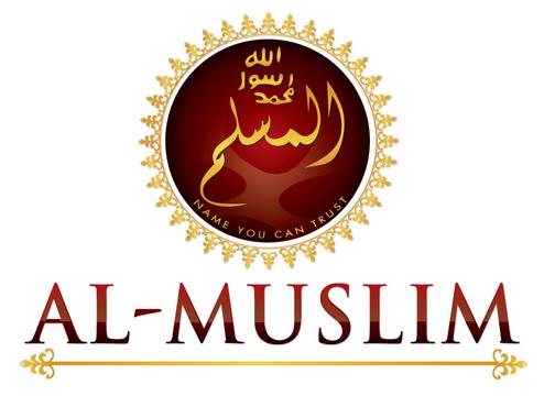 Company Product Logo By Almuslim