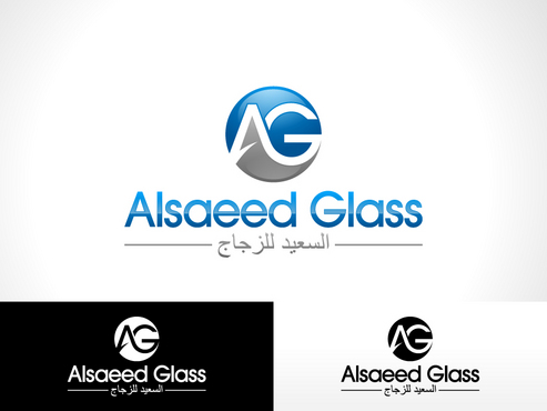 alsaeed glass