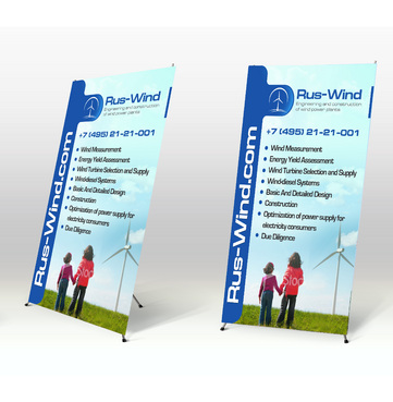 For wind power engineering company