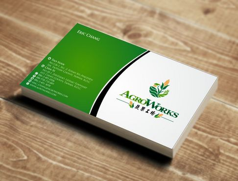 Agroworks, Inc. Business Cards and Stationery  Draft # 83 by Deck86