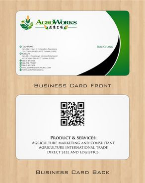 Agroworks, Inc. Business Cards and Stationery  Draft # 85 by Deck86