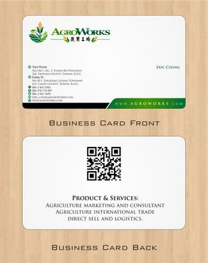 Agroworks, Inc. Business Cards and Stationery  Draft # 87 by Deck86