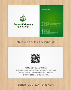 Agroworks, Inc. Business Cards and Stationery  Draft # 86 by Deck86