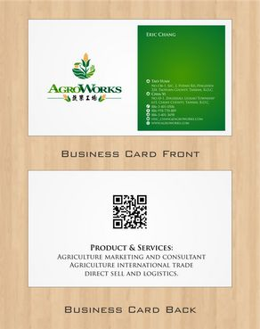Agroworks, Inc. Business Cards and Stationery  Draft # 88 by Deck86