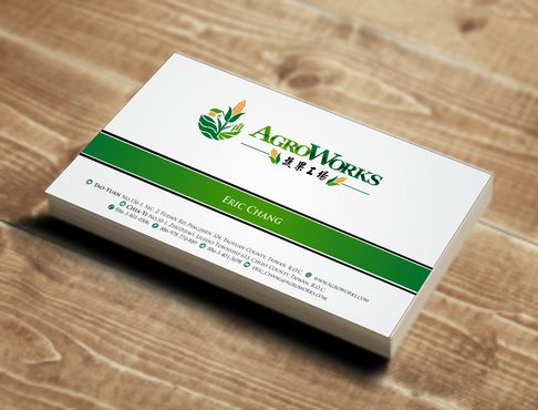 Agroworks, Inc. Business Cards and Stationery  Draft # 89 by Deck86