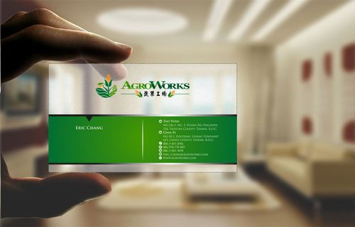 Agroworks, Inc. Business Cards and Stationery  Draft # 91 by Deck86