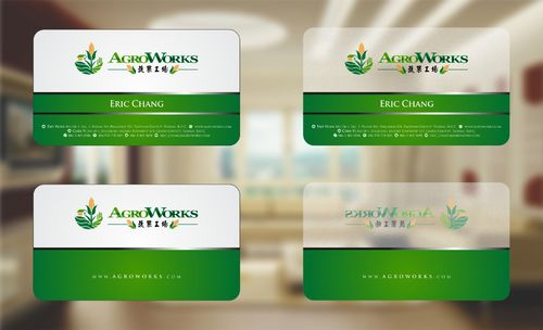 Agroworks, Inc. Business Cards and Stationery  Draft # 92 by Deck86