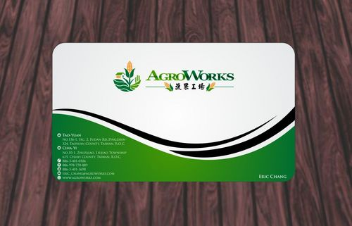 Agroworks, Inc. Business Cards and Stationery  Draft # 94 by Deck86