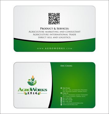 Agroworks, Inc. Business Cards and Stationery  Draft # 95 by Deck86