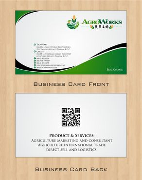 Agroworks, Inc. Business Cards and Stationery  Draft # 96 by Deck86