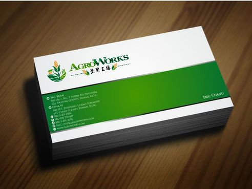 Agroworks, Inc. Business Cards and Stationery  Draft # 99 by Deck86