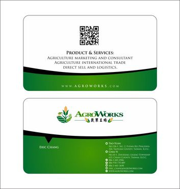 Agroworks, Inc. Business Cards and Stationery  Draft # 98 by Deck86