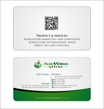Agroworks, Inc. Business Cards and Stationery  Draft # 97 by Deck86