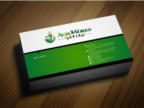Agroworks, Inc. Business Cards and Stationery  Draft # 100 by Deck86