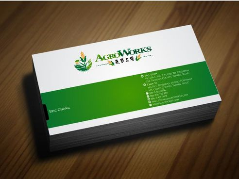 Agroworks, Inc. Business Cards and Stationery  Draft # 102 by Deck86