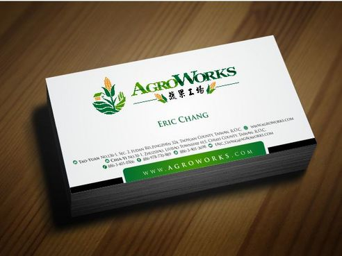 Agroworks, Inc. Business Cards and Stationery  Draft # 103 by Deck86