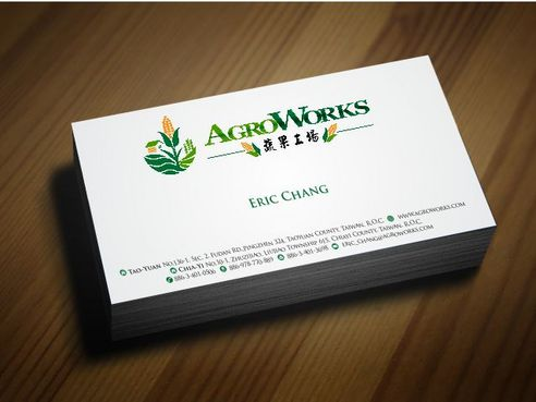 Agroworks, Inc. Business Cards and Stationery  Draft # 104 by Deck86