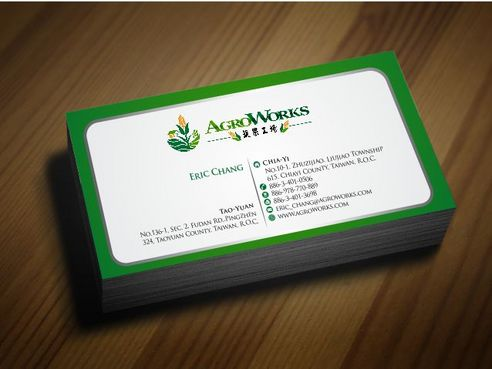 Agroworks, Inc. Business Cards and Stationery  Draft # 105 by Deck86