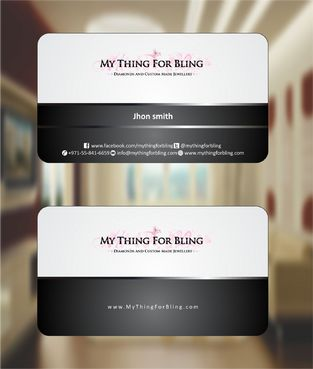 Online store  Business Cards and Stationery  Draft # 113 by Deck86