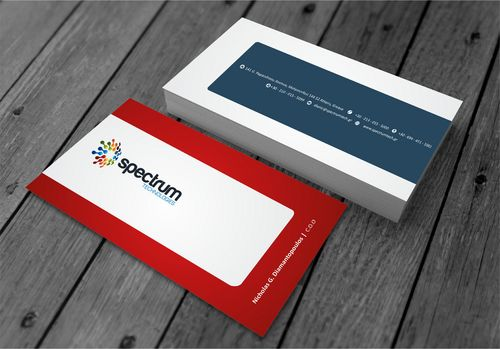 Stationary, business card, fax cover sheet, envelope layouts Business Cards and Stationery  Draft # 207 by xtremecreative3