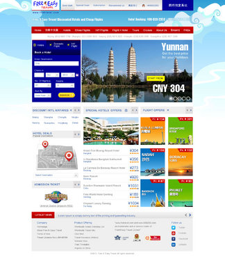 Hotel reservations and flght bookings Web Design  Draft # 68 by pixeldimension