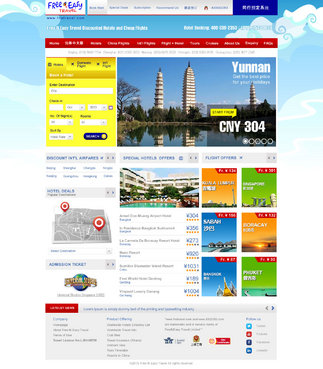 Hotel reservations and flght bookings Web Design  Draft # 69 by pixeldimension