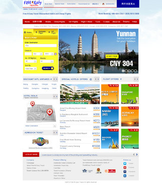 Hotel reservations and flght bookings Web Design  Draft # 72 by pixeldimension