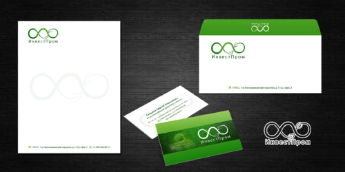"ООО ""ИнвестПром"" Business Cards and Stationery  Draft # 24 by decentdesign"