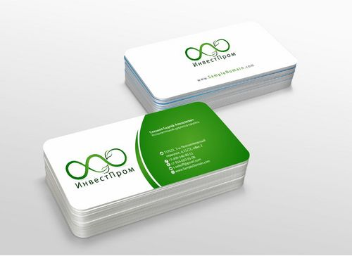 "ООО ""ИнвестПром"" Business Cards and Stationery  Draft # 193 by xtremecreative3"