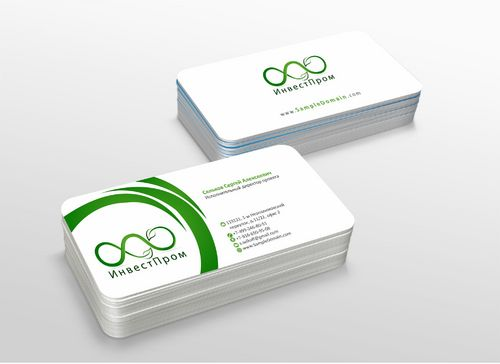 "ООО ""ИнвестПром"" Business Cards and Stationery  Draft # 196 by xtremecreative3"