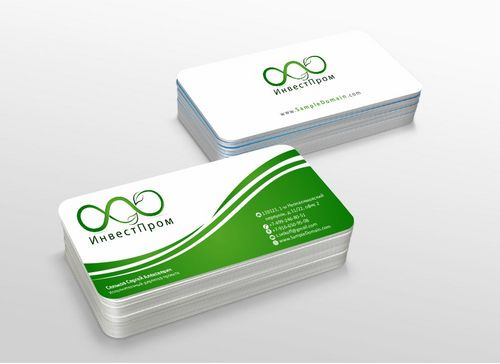 "ООО ""ИнвестПром"" Business Cards and Stationery  Draft # 197 by xtremecreative3"