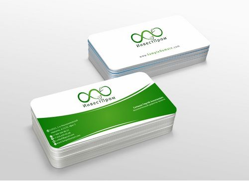 "ООО ""ИнвестПром"" Business Cards and Stationery  Draft # 198 by xtremecreative3"