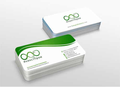 "ООО ""ИнвестПром"" Business Cards and Stationery  Draft # 206 by xtremecreative3"