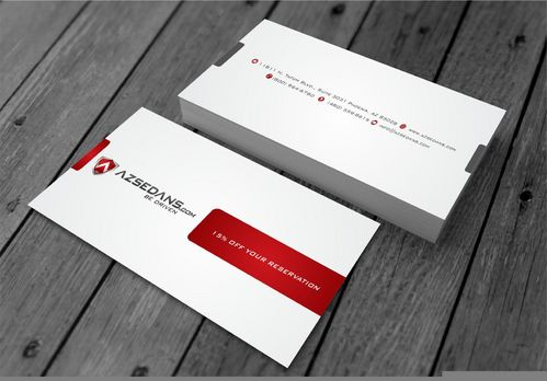 AZ Sedans Discount Card Business Cards and Stationery  Draft # 97 by xtremecreative3