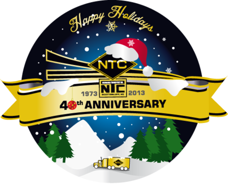 It can have any kind of Holiday Greeting for Christmas time but is not neccesary  A Logo, Monogram, or Icon  Draft # 42 by nelly83