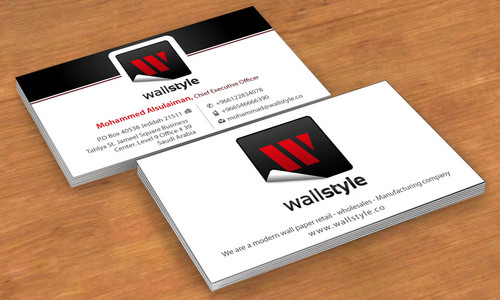 Mohammad Alsulaiman Business Cards and Stationery  Draft # 277 by namgraphics
