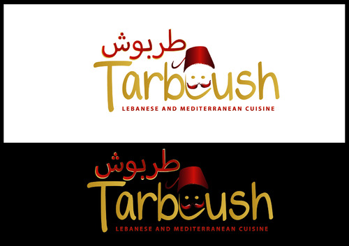 Tarboush طربوش A Logo, Monogram, or Icon  Draft # 3 by smayra10
