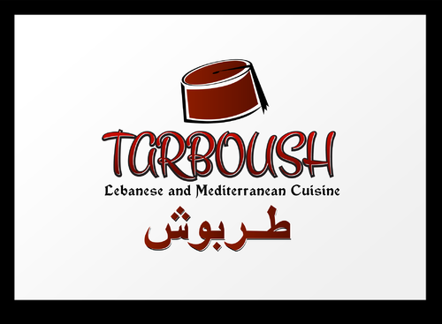 Tarboush طربوش A Logo, Monogram, or Icon  Draft # 8 by Arsal23