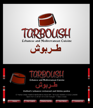 Tarboush طربوش A Logo, Monogram, or Icon  Draft # 9 by Arsal23