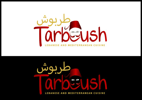 Tarboush طربوش A Logo, Monogram, or Icon  Draft # 10 by smayra10