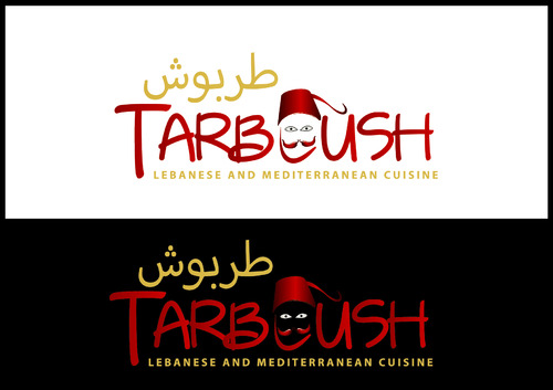 Tarboush طربوش A Logo, Monogram, or Icon  Draft # 11 by smayra10
