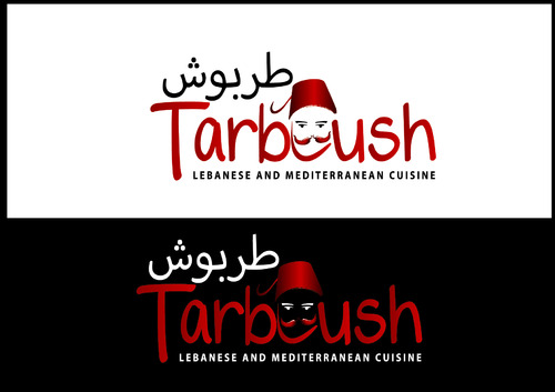 Tarboush طربوش A Logo, Monogram, or Icon  Draft # 14 by smayra10