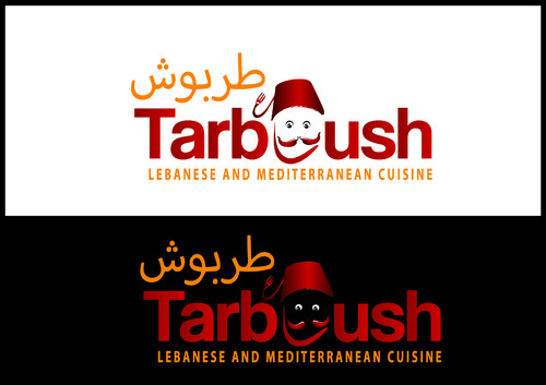 Tarboush طربوش A Logo, Monogram, or Icon  Draft # 15 by smayra10