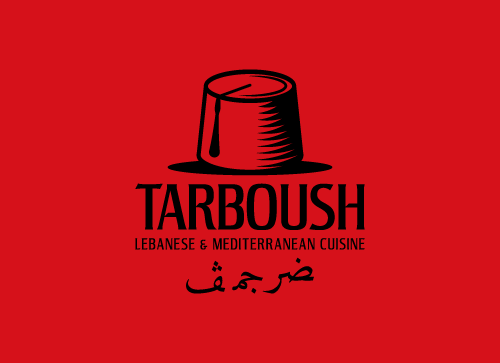 Tarboush طربوش A Logo, Monogram, or Icon  Draft # 17 by JohnGale